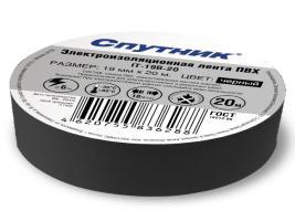 Изолента  черная 15 мм х20м, Спутник