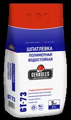 Шпатлевка полимер водост.белая 5 кг./3/Геркулес