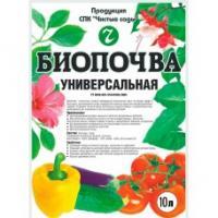 Биопочва 10 литров В УПАКОВКЕ  5 ШТ