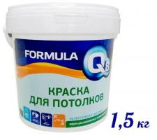 Краска  ВД для потолков FORMULA  1,5 кг/8* Белоснежная