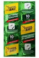 Пластины от комаров Зеленые  Super BAT/240*