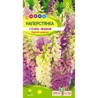 Цветы Неперстянка Смесь окрасок /Сем Алт/цп 0,2 гр.