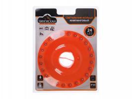 Фонарь- Кольцо 25 LED,5Вт на батарейках 4 R6