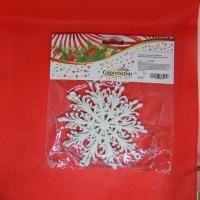 Снежинки белоснежные в блесках  9 см ,2шт 916695 елочное украшение