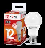 Лампа светод. HOME 12 Вт/Е27 6500   LED-А60 холодный свет
