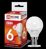 Лампа СВЕТОДИОДНАЯ Е14   HOME 8Вт/75Вт/маленький шарик    LED-А60