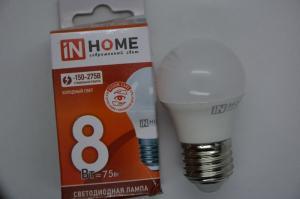 Лампа СВЕТОДИОДНАЯ Е27  HOME 8Вт/75Вт/маленький шарик    LED-А60