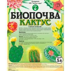Биопочва КАКТУС 5 л./10шт