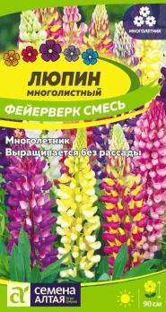 Цветы Люпин Фейверк /Секм Алт/цп 0,3 гр многолетник