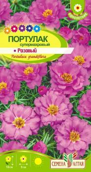 Цветы Портулак Супермахровый Розовый /Сем Алт/цп 0,1 гр.