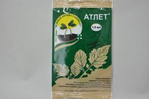Атлет (против перерастания рассады) 1,5 мл