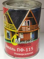 Эмаль Красная 0,9 кг. MakFarbe ПФ-115/14