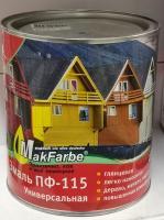 Эмаль ПФ-266 Ж/Кор. 2,7 кг. MakFarbe/6