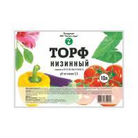 Биопочва торф низинный 10 литров/5шт