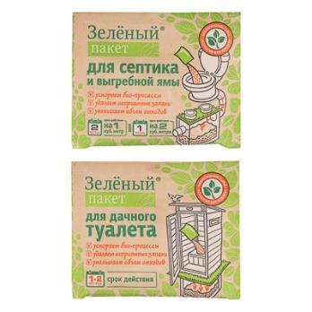 Пакет зеленый для выгребных ям 30г  и септик  40ггр ,порошок 189034