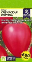 Томат Сибирская Корона Цп 0,05 гр