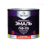 Эмаль Голубая 0,8 кг  Спектр