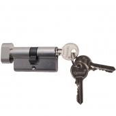 Сердцевина д/замка ЦМВ 60 мм 3 ключа хром 208056