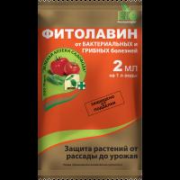 Ампула Фитолавин 2 мл /200/
