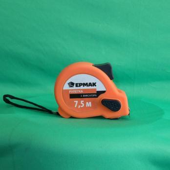 Рулетка Ермак 7,5м 658140  3- фиксатора