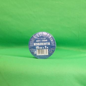 Изолента  15мм*7м синяя 672010