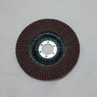 Диск лепестковый торц. 22*125 зерно 100  645089