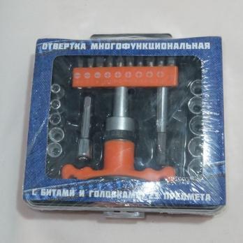Отвертка многофункц. 23 пр. 651149