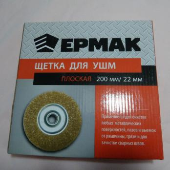Щетка металл д/УШМ 200мм/22мм  золото плоская 656058