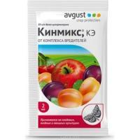 Ампула Кинмикс 2мл