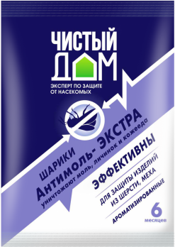Антимоль ЧД шарики /25шт
