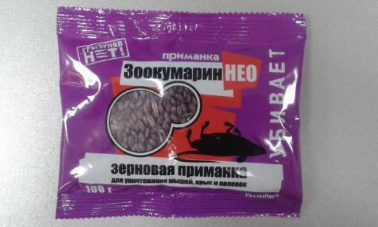 Отрава Зоокумарин--НЕО зерно 200гр /40*