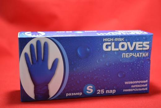 Перчатки латекс в коробке 25 пар С