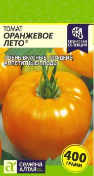 Томат Оранжевое Лето/Сем Алт/цп 20 шт. Наша Селекция!