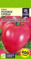 Томат Розовое Сердце/Сем Алт/цп 0,1 гр.