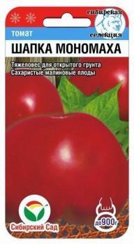 Томат Шапка Мономаха /Сиб Сад/цп 20 шт.