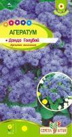 Цветы Агератум Дондо Голубаой/Сем Алт/цп 0,1 гр.