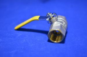 Кран шар. 20 ММ газ длинная ручка 220 103182
